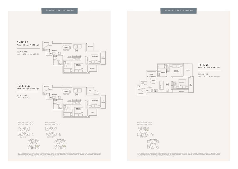 urban-treasures-2-bedroom-standard-floor-plan-type-2e